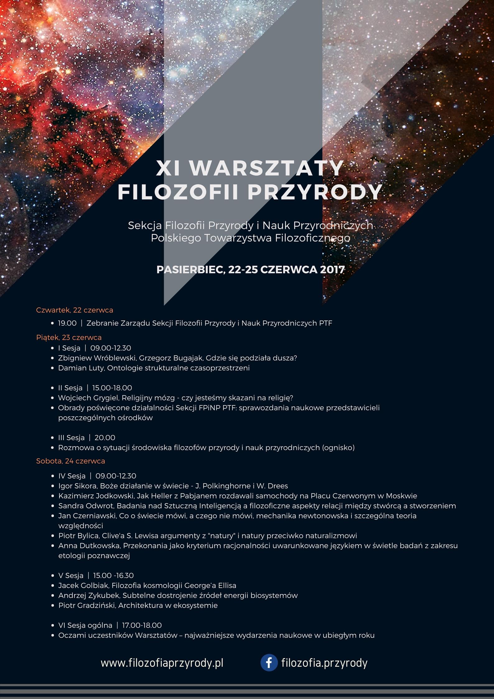 2017_plakat_11warsztaty_fp